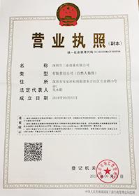深圳PTC设备
